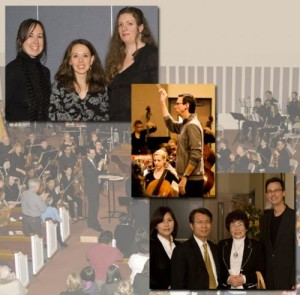 Fifth Anniversary Concert